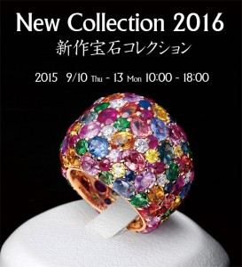 new collection 2016-3