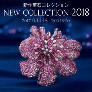 shinsaku2018