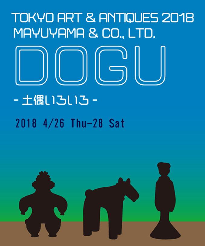 Dogu2